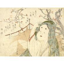 葛飾北斎: Okame Viewing Plum Blossoms, with poem by Katsurarô, Edo period, - ハーバード大学