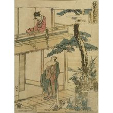 Katsushika Hokusai: Yura no Suke at the Tea House, Ichiriki/ Act 7 (Nana dan me, Okeya), from the series The Treasury of Loyal Retainers (Kanadehon chûshingura), Edo period, - Harvard Art Museum