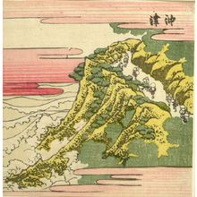 Katsushika Hokusai: Travelers Passing along a Mountain Cliff/ Okitsu, from the series Exhaustive Illustrations of the Fifty-Three Stations of the Tôkaidô (Tôkaidô gojûsantsugi ezukushi), Edo period, 1810 - Harvard Art Museum