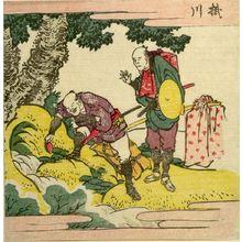 葛飾北斎: Men Drinking Water/ Kakekawa, from the series Exhaustive Illustrations of the Fifty-Three Stations of the Tôkaidô (Tôkaidô gojûsantsugi ezukushi), Edo period, 1810 - ハーバード大学