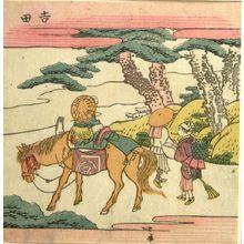 葛飾北斎: Farmers Traveling/ Yoshida, from the series Exhaustive Illustrations of the Fifty-Three Stations of the Tôkaidô (Tôkaidô gojûsantsugi ezukushi), Edo period, 1810 - ハーバード大学