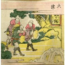 Katsushika Hokusai: Travelers Waling by a Well/ Ôtsu, from the series Exhaustive Illustrations of the Fifty-Three Stations of the Tôkaidô (Tôkaidô gojûsantsugi ezukushi), Edo period, 1810 - Harvard Art Museum