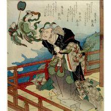 魚屋北渓: Benzaiten, Goddess of Fortune and Music, Appearing to Taira no Kiyomori, with poems by Raikyûtei Kazutaka, Hina no ya Shunshi (or Haruko) and Yayoian Hinamaru, Edo period, - ハーバード大学
