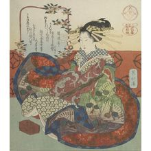 Totoya Hokkei: Courtesan Seated with a Pipe/ Kyoto (Kyo), from the series History of the Three Kingdoms, Courtesans in Peach Banquet (Sangokushi Tôen yakko), with poems by Fukurokutei and Fukkôsha Nakayoshi, Edo period, - Harvard Art Museum
