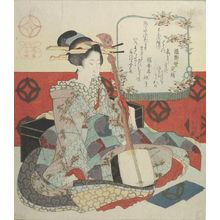 Totoya Hokkei: Courtesan Seated with Shamisen/ Osaka, from the series History of the Three Kingdoms, Courtesans in Peach Banquet (Sangokushi Tôen yakko), with poems by Fukkindô Sadao and Fukkintei Sunago, Edo period, - Harvard Art Museum