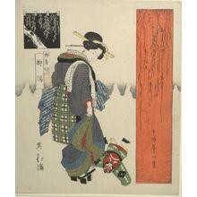Totoya Hokkei: Woman Looking at Fallen Kite/ Willow Bath (Yanagi-yu), from the Series for the Willow Group (Yanagi bantsuzuki), with poems by Senryûtei Ichiyô, Edo period, - Harvard Art Museum