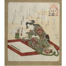 Totoya Hokkei: Woman Preparing for the First Calligraphy of the Year (Kakizome)/ It is Favorable to Begin the Year's First Calligraphy (Fudehajime yoshi), from the Series for the Hanazono Group (Hanazono bantsuzuki), with poems by Ryûgûjô Tamamori, Dongetsuan Hiromaru a, Edo period, circa 1824 - Harvard Art Museum