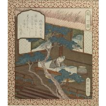 Yashima Gakutei: Prosperity (Roku): Ding Gu (Chôko) Dreaming of the Pine Tree, from the series Fukurokuju, Edo period, circa 1823-1827 - Harvard Art Museum