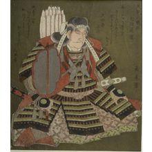 Yashima Gakutei: Ota Dôkan, from the series Six Immortal Warrior Poets (Buke rokkasen), Edo period, circa 1823-1827 - Harvard Art Museum