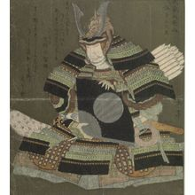 Yashima Gakutei: Kamakura Udaijin (Minamoto no Sanetomo), from the series Six Immortal Warrior Poets (Buke rokkasen), Edo period, circa 1825 - Harvard Art Museum