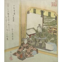 Yashima Gakutei: Komatsu Shigemori (Heike monogatari), from the series Twenty-Four Japanese Paragons of Filial Piety for the Honchô Circle (Honchôren honchô nijûshikô), with poem by Kanenoya Arizumi, Edo period, circa 1821-1822 - Harvard Art Museum