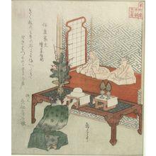屋島岳亭: Tomo no atai Yakanushi (Shoku nihongoki), from the series Twenty-Four Japanese Paragons of Filial Piety for the Honchô Circle (Honchôren honchô nijûshikô), with poem by Chôseibô Iwane, Edo period, circa 1821-1822 - ハーバード大学