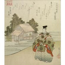 Yashima Gakutei: Marube no omi Akimaro (Shoku Nihonkôki), from the series Twenty-Four Japanese Paragons of Filial Piety for the Honchô Circle (Honchôren honchô nijûshikô), with poems by Makinoya Naritsura and Gyokushôsha Bunko, Edo period, circa 1821-1822 - Harvard Art Museum