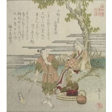 Yashima Gakutei: Ono no Takamura (Buntoku jitsuroku), from the series Twenty-Four Japanese Paragons of Filial Piety for the Honchô Circle (Honchôren honchô nijûshikô), with poems by Yodonoya _sago and Sodenoya Soekichi, Edo period, circa 1821-1822 - Harvard Art Museum