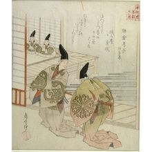 Yashima Gakutei: Filial Son in Kamakura (Kamakura kôshi: Shasekishû), from the series Twenty-Four Japanese Paragons of Filial Piety for the Honchô Circle (Honchôren honchô nijûshikô), with poem by Isonoya Naonari, Edo period, circa 1821-1822 - Harvard Art Museum