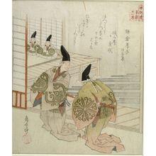 屋島岳亭: Filial Son in Kamakura (Kamakura kôshi: Shasekishû), from the series Twenty-Four Japanese Paragons of Filial Piety for the Honchô Circle (Honchôren honchô nijûshikô), with poem by Isonoya Naonari, Edo period, circa 1821-1822 - ハーバード大学