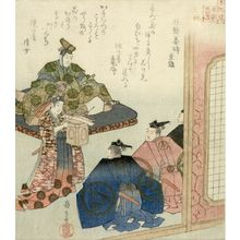 屋島岳亭: Hôjô Yasutoki (Azuma kagami), from the series Twenty-Four Japanese Paragons of Filial Piety for the Honchô Circle (Honchôren honchô nijûshikô), with poems by Ikenoya Kamemori and Takinoya Kiyome, Edo period, circa 1821-1822 - ハーバード大学