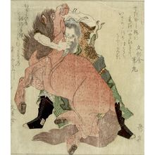 Yashima Gakutei: Chinese Warrior Grappling with a Horse (Uma), from the series Twelve Zodiac Animals (Jûnishi), Edo period, circa 1820 - Harvard Art Museum