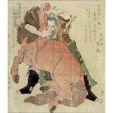 屋島岳亭: Chinese Warrior Grappling with a Horse (Uma), from the series Twelve Zodiac Animals (Jûnishi), Edo period, circa 1820 - ハーバード大学