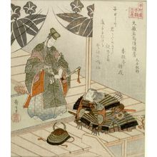 Yashima Gakutei: Ôkura Uma no kami Yorifusa (Taiheikdan), from the series Twenty-Four Japanese Paragons of Filial Piety for the Honchô Circle (Honchôren honchô nijûshikô), with poem by Shunmintei Tanenari, Edo period, circa 1821-1822 - Harvard Art Museum