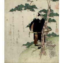 屋島岳亭: Retired Emperor Gosanjôin (Kojidan), from the series Twenty-Four Japanese Paragons of Filial Piety for the Honchô Circle (Honchôren honchô nijûshikô), with poem by Kôkôji Iemori, Edo period, circa 1821-1822 - ハーバード大学