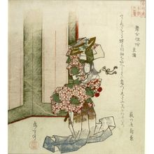 Yashima Gakutei: Dancing Girl Mimyô from the Mirror of the East (Maime Mimyô: Azuma kagami), from the series Twenty-Four Japanese Paragons of Filial Piety for the Honchô Circle (Honchôren honchô nijûshikô), with poem by Haginoya Torikane, Edo period, circa 1821-1822 - Harvard Art Museum