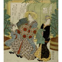 Yashima Gakutei: Courtesan Koromode with Attendants during a Lull in the Snow (Yukima no Wakanaya uchi Koromode), second from the series Views of the Nakanochô for the Hisakata Poetry Club (Hisakataya Nakanochô no ni), with poems by Suihôtei Komatsu and Hisakataya, Edo period, circa 1825 - Harvard Art Museum