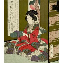 Yashima Gakutei: Woman Holding a Letter Box/ Letter Box (Fubako), from the series Seven Designs for the Katsushika Circle (Katsushika shichiban tsuzuki), with poems by Bunkeisha Shiomichi and Bunrinsha Matsunami, Edo period, circa 1826 - Harvard Art Museum