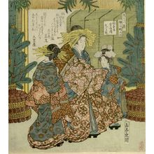 Yashima Gakutei: Courtesan Chitose of Tsuruya with Attendants Enjoying the New Year's Sky (Hatsusora no Tsuruya uchi Chitose), from the series Views of the Nakanochô for the Hisakata Poetry Club (Hisakataya Nakanochô no san), with poems by Amanoya Wakashiba and Hisakataya, Edo period, circa 1825 - Harvard Art Museum