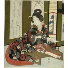 Yashima Gakutei: Woman Seated at Low Writing Table (Bundai), from the series Seven Designs for the Katsushika Circle (Katsushika shichiban tsuzuki), with poems by Shunryûsha Chikauo (Kaneuo) and Hakumôsha Kazumori (Banshu, Manshu), Edo period, circa 1826 - Harvard Art Museum