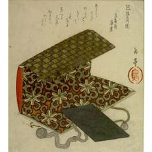 Yashima Gakutei: Mirror Case and Mirror/ Horinouchi Club, with poem by Hitsukatsutei Kusanari, Edo period, circa 1820 - Harvard Art Museum