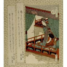 Yashima Gakutei: Yang Guifei (Yôkihi) Viewing Cherry Blossoms from Verandah, from the series Cherry Trees for the Katsushika Circle, with poems by Shunrûtei Chikauo (Kaneuo) and Hakumôsha Kazumori (Banshu, Manshu), Edo period, circa 1823 - Harvard Art Museum