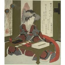 Yashima Gakutei: Woman Sitting by a Writing Table/ Writing Table (Fuzukue), from the series Seven Designs for the Katsushika Circle (Katsushika shichiban tsuzuki), with poems by Bunreisha Shigemi and Bunpôsha Tamamaru, Edo period, circa 1826 - Harvard Art Museum