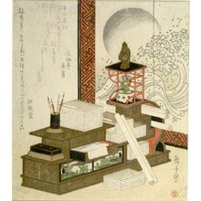 Yashima Gakutei: Writing Materials, Pot of Adonis (Fukujusô) and Screen, with poems by Kasaitei Mayoshi and Kyôkadô (Shikatsube no Magao), Edo period, circa 1820 - Harvard Art Museum