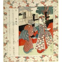 屋島岳亭: Two Women at the Entrance to a Shrine/ Tiger (Tora) -- Kagurazaka, from the series Allusions to the Twelve Zodiac Animals at Famous Places in Edo for the Ichiyô Circle (Ichiyôren Edo meisho mitate jûnishi), with poems by Bunpôsha Ebimaru and Bunbunsha, Edo period, 1827 - ハーバード大学