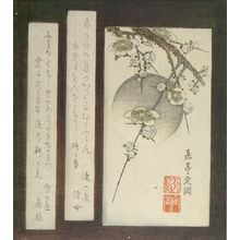 屋島岳亭: Plum Branch in Moon Light, with poems by Takinoya Kiyome and Yukinoya Takane, Edo period, circa 1820 - ハーバード大学