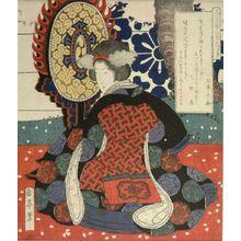 Yashima Gakutei: Woman with Drum: from Hisagataya Club Series of Five Musical Instruments, Edo period, circa 1827-1829 - Harvard Art Museum