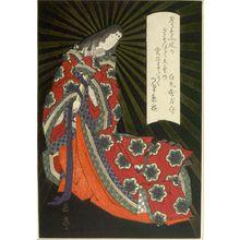 屋島岳亭: Tamano no Mae, Edo period, circa 1827-1829 - ハーバード大学
