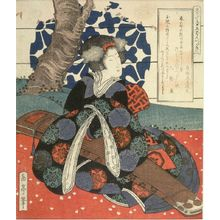 Yashima Gakutei: FIVE IN SERIES OF THE HISAGATAYA CLUB,