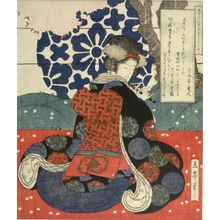 Yashima Gakutei: FIVE IN SERIES OF THE HISAGATAYA CLUB (MUSICAL INSTRUMENTS.)