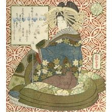 Yashima Gakutei: Courtesan with Pipe representing Jurô, from the series Women Viewed as the Seven Gods of Good Fortune (Mitate Shichifukujin), Edo period, circa 1825 - Harvard Art Museum