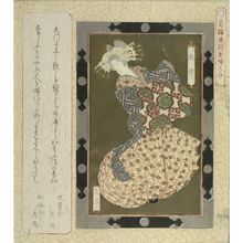 屋島岳亭: COMPARISONS OF BEAUTIES ON IMADO PANELS BY THE KAT SUSHIKA CLUB, THE COURTESAN HYOGO - ハーバード大学