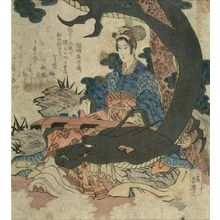 Yashima Gakutei: CHINESE LEGENDARY FIGURE OF A WOMAN PLAYING THE KO TO - Harvard Art Museum