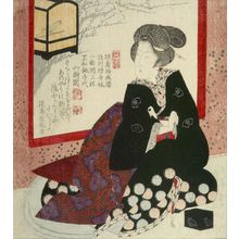 Yashima Gakutei: GEISHA WITH PIPE - Harvard Art Museum