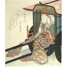 Yashima Gakutei: TEN LEGENDS BY THE HONMACHI-REN POETRY CLUB, KAGERO NIKKI. - Harvard Art Museum