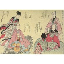 Yashima Gakutei: KYOKA HASSEB (8 COMIC POETS) - Harvard Art Museum