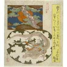Yashima Gakutei: Pictures of Otohime Riding Dragon and Pines at Sunset, from the series Ten Designs for the Honchô Circle (Honchôren jûban tsuzuki), Edo period, early 1820s - Harvard Art Museum