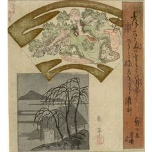 Yashima Gakutei: Pictures of Tao Yuanming (Tôenmei) and Chinese Landscape, from the series Ten Designs for the Honchô Circle (Honchôren jûban tsuzuki), Edo period, early 1820s - Harvard Art Museum