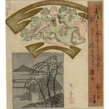 屋島岳亭: Pictures of Tao Yuanming (Tôenmei) and Chinese Landscape, from the series Ten Designs for the Honchô Circle (Honchôren jûban tsuzuki), Edo period, early 1820s - ハーバード大学