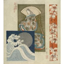 Yashima Gakutei: Pictures of Woman with Fan, Wave and Moon, from the series Ten Designs for the Honchô Circle (Honchôren jûban tsuzuki), Edo period, early 1820s - Harvard Art Museum